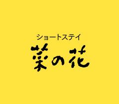新年会(^_^)v