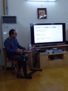 経営指針書勉強会④
