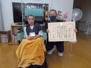 100歳を祝って(*^^)v